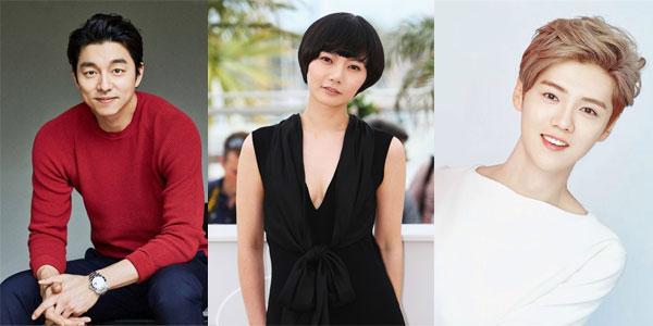 Lousis Vuitton ရဲ႕  ဗီဒီယုိ မွာ ပါဝင္ခဲ့တဲ့ Luhan,Gong Yoo,Bae Doo Na
