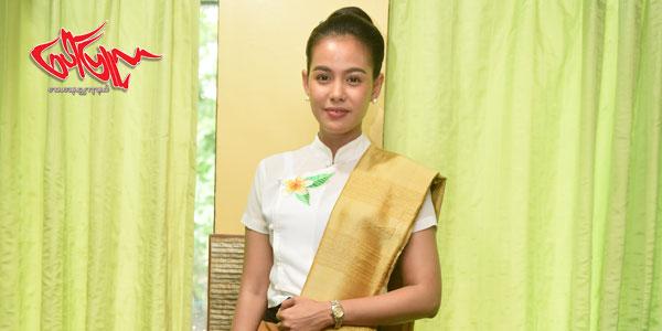 Aye-Witt-yi-Thaung