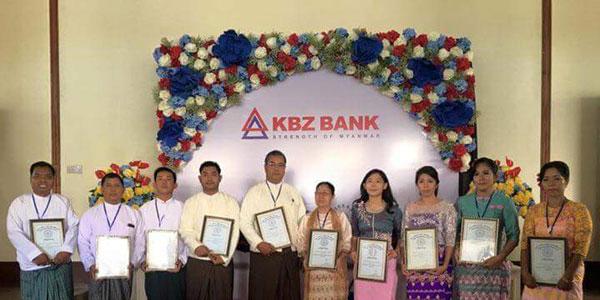 KBZ Bank က SME အတြက္ ေထာက္ပံ့ေၾကး ဆုရရိွသူ လုပ္ငန္းရွင္ ၁ဝ ဦးအား တစ္ဦးလ်င္ က်ပ္သိန္း ၁ဝဝ စီ ဂုဏ္ျပဳဆု ခ်ီးျမႇင့္