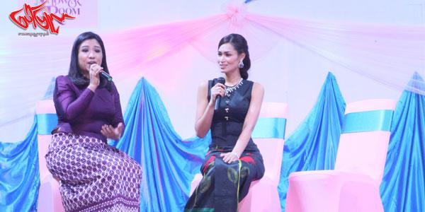 Marry ႏွင့္ Kalay Website အသစ္မ်ားမိတ္ဆက္