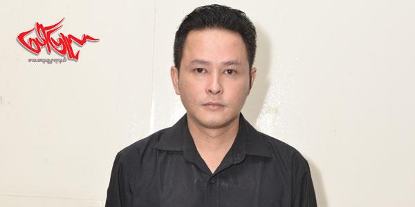 Min-Maw-Khaung-