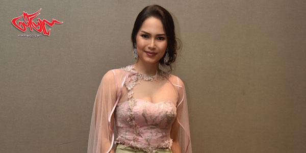 Miss Universe Myanmar ၿပိဳင္ပြဲ ဝင္ေရာက္ယွဥ္ၿပိဳင္ဦးမယ့္ အမရာၿငိမ္း