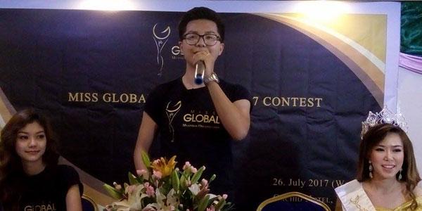 Miss Global Myanmar 2017 ခုႏွစ္အတြက္ အလွမယ္မ်ားေခၚယူ