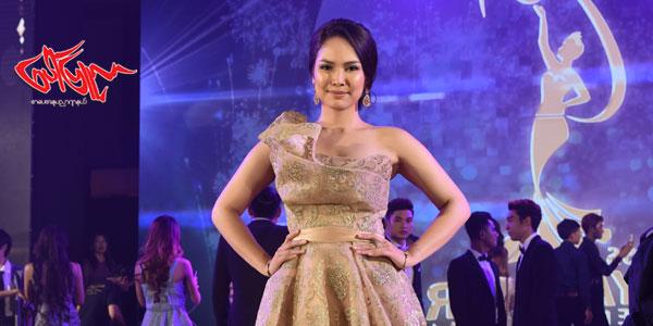 Miss Myanmar International 2015 အလွမယ္ အမရာၿငိမ္းရဲ႕ အခ်စ္ေရး