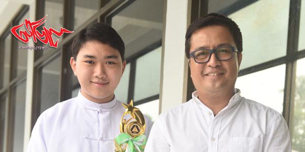 Ye-Aung