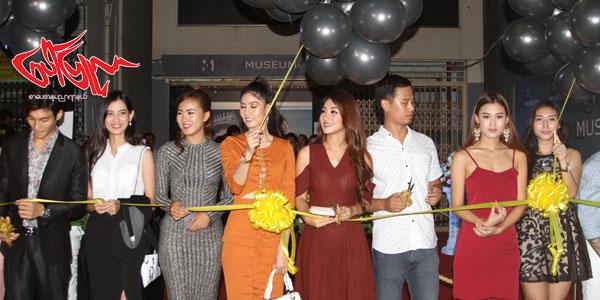 အလွမယ္ ထက္ထက္ထြန္း ဖြင့္လွစ္တဲ့ Model Museum Myanmar Model Agency and Training School