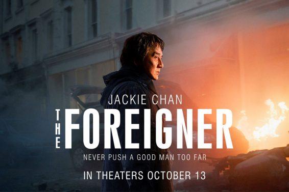 ပရိသတ္ေတြရဲ႕  ရင္ထဲၿငိေစဦးမယ့္ ဂ်က္ကီခ်န္းရဲ႕ ဇာတ္ကားသစ္  The Foreigner
