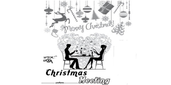 Christmas Meeting