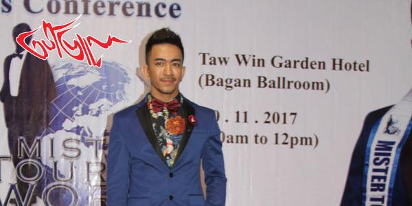 Mister Tourism World 2017 ၿပိဳင္ပြဲႀကီး က်င္းပေတာ့မည္
