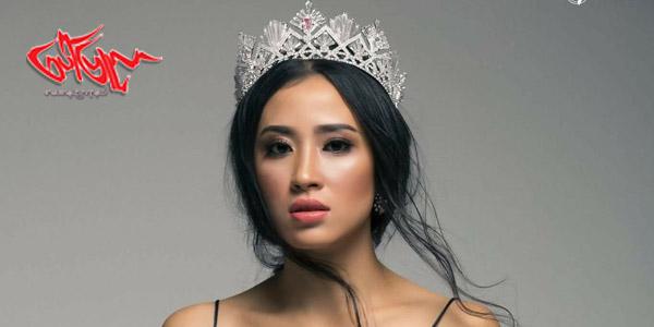ခႏၶာကိုယ္ အခ်ိဳးအစား ေပၚလြင္ေအာင္ ႀကိဳးစား ျပင္ဆင္ ေနတဲ႕ Miss Universe Myanmar 2018 အလွမယ္ ႏွင္ေသြးယုေအာင္