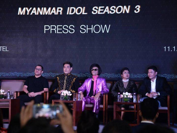 ၿမဳိ႕ ႀကီး ၅ ၿမိဳ႕ မွာ အသံစစ္ေဆးမႈမ်ားစတင္ေနၿပီျဖစ္တဲ့Myanmar Idol Season 3