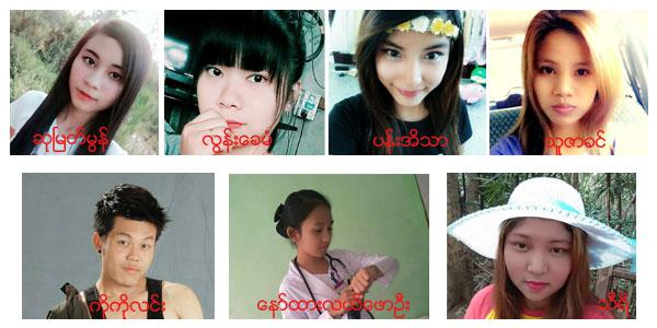 Myanmar Idol Season -3 မွ ဒိုင္အျဖစ္ေဆာင္ရြက္ၾကမယ့္ အႏုပညာရွင္ ၄ ေယာက္အေပၚ ပရိသတ္တုိ႔အျမင္