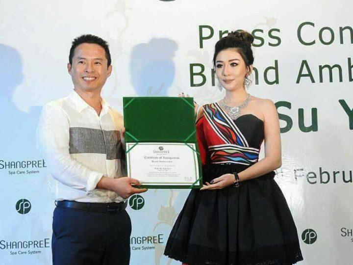 ကိုရီးယား အလွကုန္ တစ္ခုရဲ႕ Brand Ambassador ျဖစ္သြားတဲ့ နန္းဆုရတီစိုး