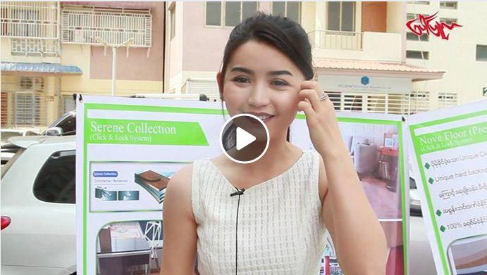 သရုပ္ေဆာင္ခင္ဝင့္ဝါရဲ႕အစ္မျဖစ္သူဖြင့္လွစ္တဲ့ Laflor Living Myanmar ပရိေဘာဂကုိယ္စားလွယ္ ရုံးခန္း ဖြင့္ပြဲ