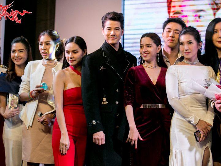 ထိုင္းမင္းသားေခ်ာ Mario Maurer နဲ႕ Bollywoodမင္းသမီး Pinky Savika Chaiyadej တို႕ပါဝင္တင္ဆက္ခဲ့တဲ့ Info@Fashion & Beauty in Myanmar 2018