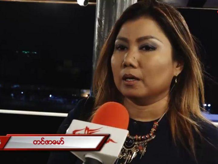myanmar idol season 2 မွာ သံုးေယာက္စလံုးက မေရွးမေႏွာင္း အေခြေတြ ထြက္ႏုိင္ၾကတယ္ ဆိုေတာ့ အဲဒီအေပၚမွာတင္ဇာေမာ္က