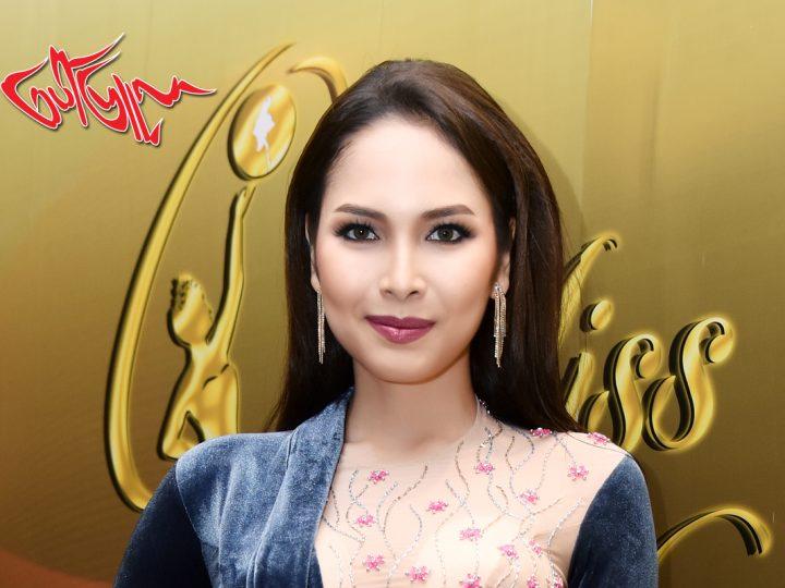 ထပ္မံႀကိဳးစားခြင့္ရတဲ့ Miss Universe Myanmar2018 ျပိဳင္ပြဲအတြက္ အလွမယ္ အမရာ ၿငိမ္း ရဲ႕  ျပင္ဆင္မွဳ