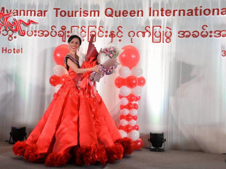 Mrs. Tourism Queen International 2018 ၿပိဳင္ပြဲက ျမန္မာကိုယ္စားျပဳအျဖစ္ ဝင္ေရာက္ယွဥ္ၿပိဳင္မယ့္ အိမ္ ေထာင္ရွ င္ အလွမယ္ဟန္နီခိ်ဳ