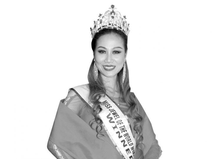 မနီလာၿမိဳ႕မွာ က်င္းပမယ့္ Miss Jewel Of The World 2018 ကို သြားေရာက္ ယွဥ္ၿပိဳင္မယ့္ ပန္းေသြးကို