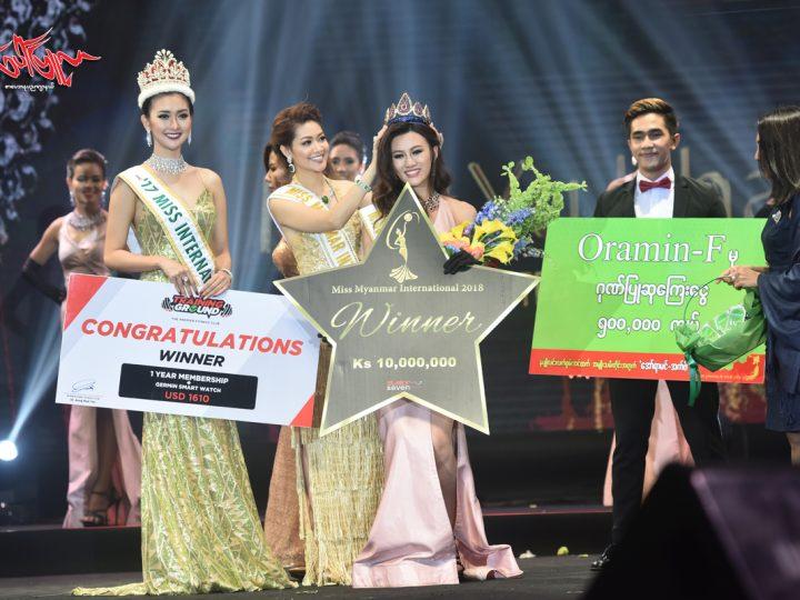Miss Myanmar International 2018 Winner ဆုကို ေမယုခတၱာရရွိ