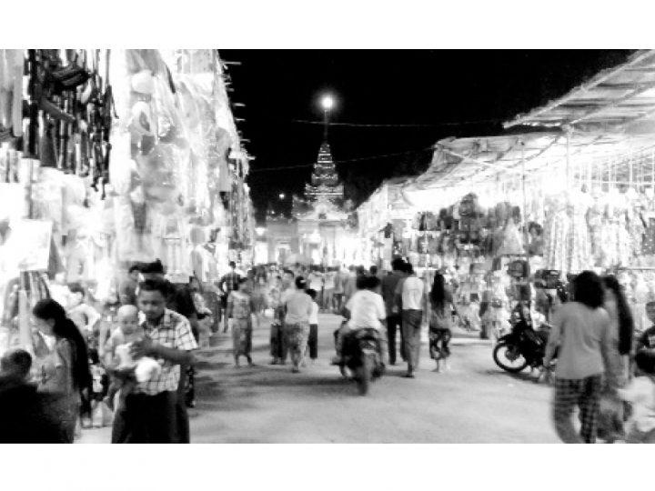 ပခုကၠဴ ဂုဏ္ေဆာင္ သီဟိုဠ္ရွင္ နယုန္ပြဲေတာ္ႀကီး ခ်မ္းသာ ဆပ္ကပ္၊ မိုးႀကိဳး ရုပ္ေသးအျပင္ သဘင္အလွဆင္သူမ်ား ပါဝင္ဆင္ႏႊဲမည္