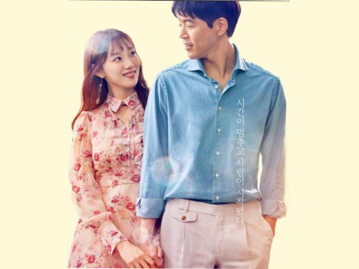 About Time ဇာတ္လမ္းတြဲ အေၾကာင္း ျပန္လည္ ေျပာၾကားခဲ့တဲ့ Lee Sung Kyung နဲ့ Lee Saung Yoon