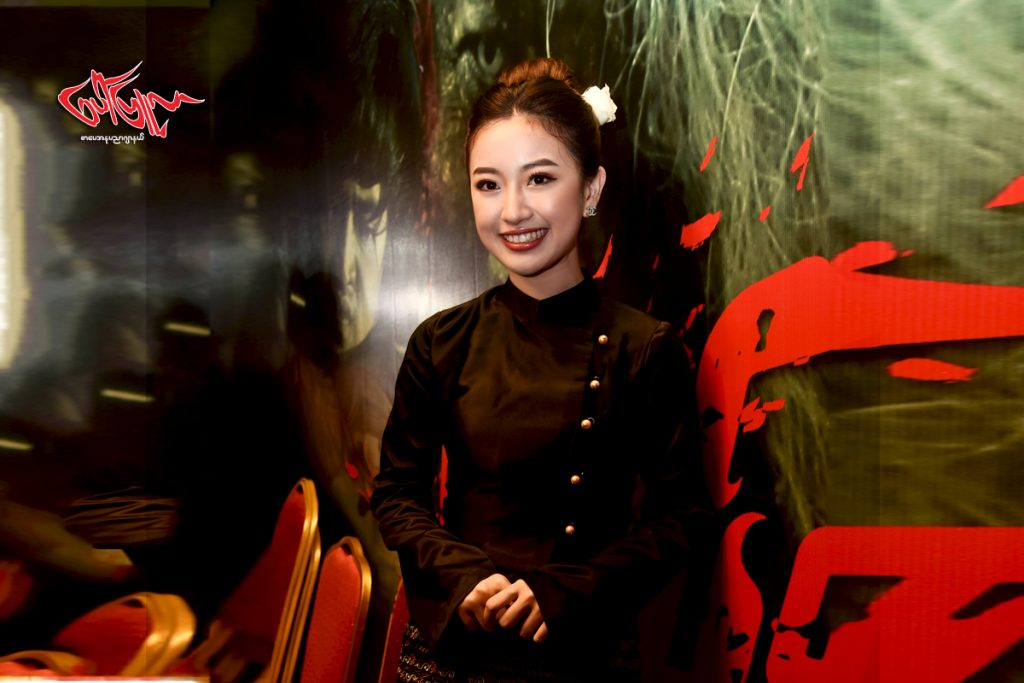 ဝိညာဥ္စိမ္း ႐ုပ္ရွင္ ဇာတ္ကားမွာ သရဲမိတ္ကပ္ Special Effect လုပ္ေပးခဲ့တဲ့ Hana Yu Ri