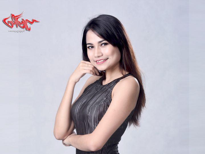 Miss Tourism Myanmar 2018 ၿပဳိင္ပြဲ စီစဥ္ေနတဲ႔ အလွမယ္၊သရုပ္ေဆာင္ ေခးလေရာင္