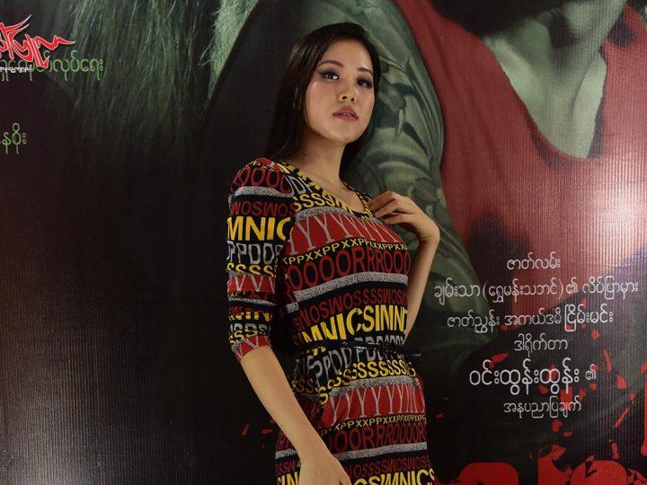 Miss Universe Myanmar အခြင့္အေရးရထားတဲ့ ႏိုႏိုေက