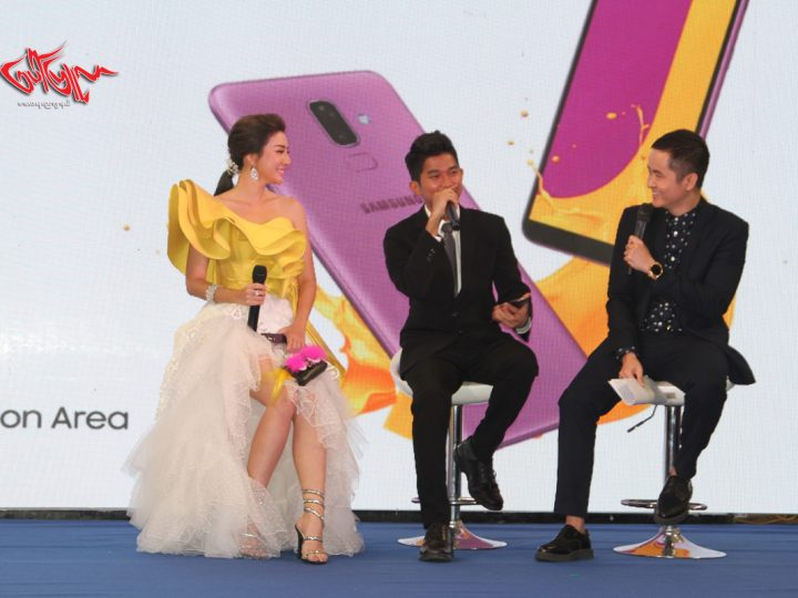 Samsung Myanmar &JU Samsung Galaxy J8 စမတ္ဖုန္းသစ္ စတင္မိတ္ဆက္