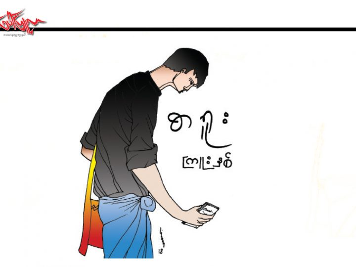 စာရူး