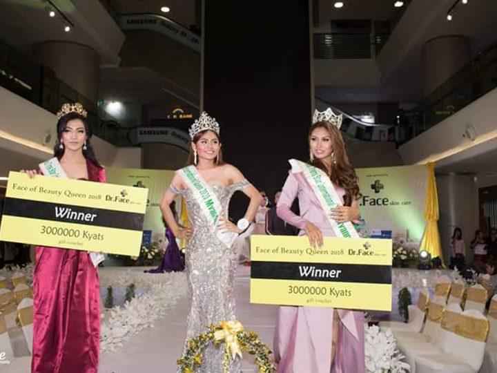 Miss International Queen Myanmar 2020 အၿဖစ္ အလွမယ္ ပန္းႏုေသြး ေရြးခ်ယ္ခံရ
