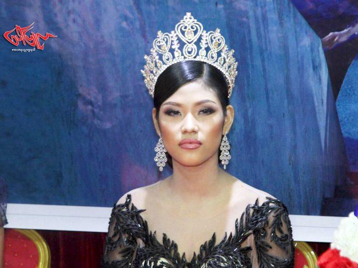 Miss Teen Internat ional 2018 ၿပိဳင္ပြဲမွာ ျမန္မာနုိင္ငံကုိယ္စားျပဳ သြားေရာက္ယွဥ္ၿပိဳင္မယ့္ အလွမယ္ မွဴးထိပ္ထား