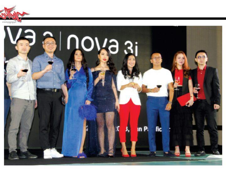 Huawei Nova 3 နဲ႔ Nova 3i မိတ္ဆက္ပြဲအခမ္းအနား က်င္းပ