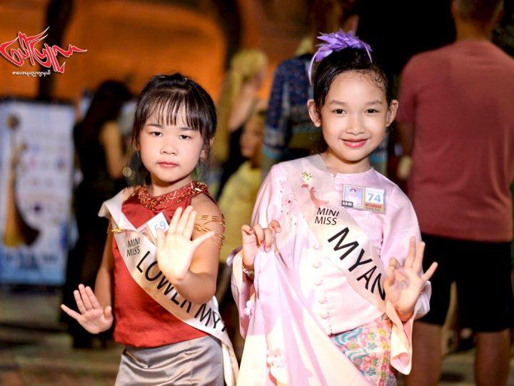 ႏုိင္ငံေပါင္း ၄၂ ႏုိင္ငံက ၿပိဳင္ပြဲဝင္ေတြကုိ ျဖတ္ေက်ာ္ၿပီး ျမန္မာႏိုင္ငံအတြက္ ဆုတံဆိပ္ႏွစ္ခုသယ္ေဆာင္လာေပးခဲ့ၾကတဲ့ Mini Miss Myanmar ေနလဝါဝါ နဲ႔ ျဖဴစင္ဟိန္းထက္