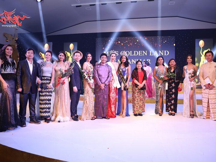 Miss Supranational Myanmar 2018 ဆုရွင္ေရႊအိမ္စည္ပိုလန္ႏိုင္ငံတြင္ သြားေရာက္ ယွဥ္ၿပိဳင္ရမည္