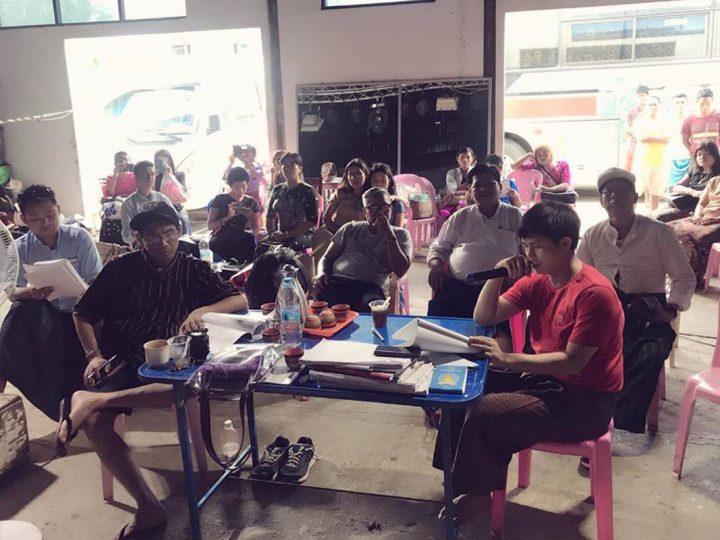 တ႐ုတ္ျပည္ ၊ နန္နင္းၿမိဳ႕၌ က်င္းပမည့္ CHINA-ASEAN THEATRE WEEK တြင္ သြားေရာက္ကျပတင္ဆက္ၾကမည့္ သဘင္အဖြဲ႕