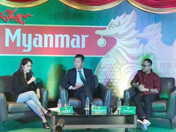 မေျပာင္းလဲေသာမူလအရသာႏွင့္ အသြင္သစ္ကုိမိတ္ဆက္လုိက္သည့္ Myanmar brewery ltd