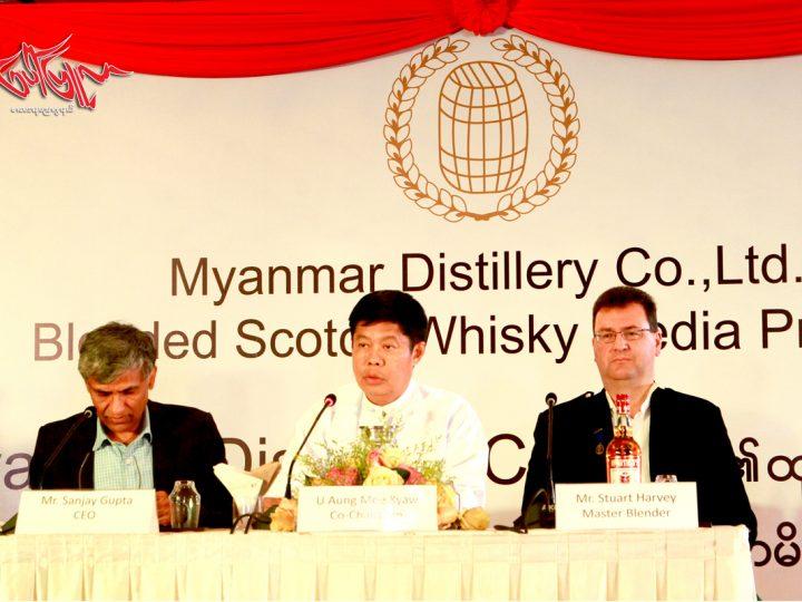 Myanmar Distillery Co.,Ltd ၏ထုတ္ကုန္အသစ္ မိတ္ဆက္