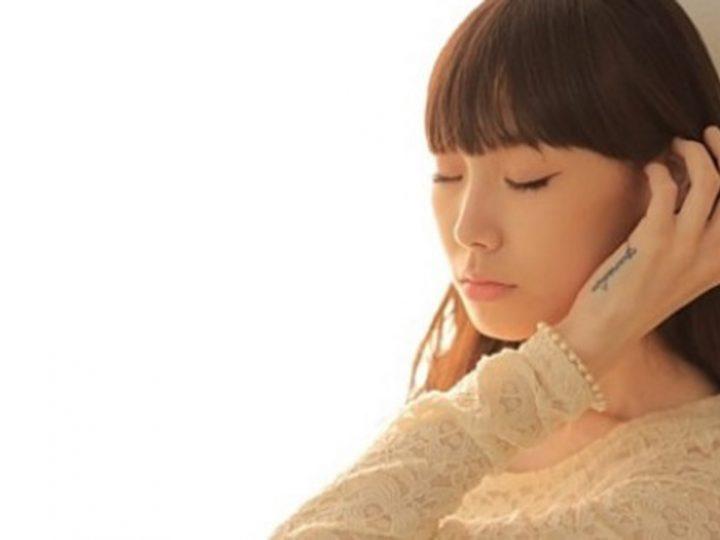 ေၾကြလြင့္သြားတဲ့ အဆုိေတာ္မေလးMaeng Yuna