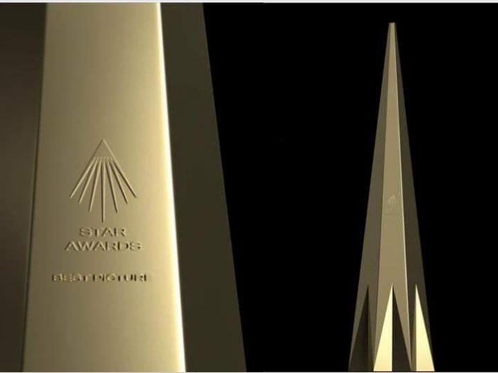 စိန္ေခၚမႈေတြ အမ်ားႀကီးရွိတဲ့ Star Awards ဆုခ်ီးျမႇင့္ပြဲစီစဥ္သူ Stellar Seven Entertainment မွ Operation Director ေဒၚလင္းဝတ္မႈန္ ႏွင့္ ေတြ႕ဆံုျခင္း