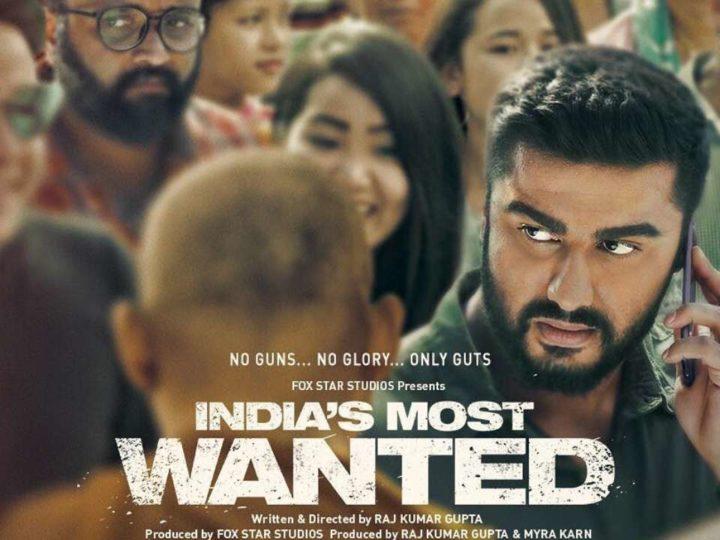 """""""India's Most Wanted"""" ဇာတ္ကား ေမ ၂၄ မွာ ႐ုံတင္ျပသေတာ့မည္"""