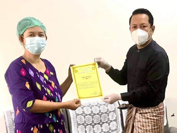 မေတ္တာသင်္ဂဟအဖွဲ့မှ အောင်ဆန်းတီဘီရောဂါဆေးရုံကြီးမှ ဆေးရုံဝန်ထမ်းများနှင့် လူနာများအားလှူဒါန်း