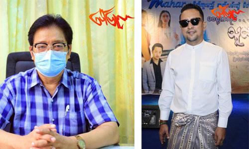 သရုပ်ဆောင် ခန့်စည်သူ ကိုမြန်မာနိုင်ငံ ရုပ်ရှင်အစည်းအရုံးရဲ့ ဥက္ကဌအဖြစ် ခန့်အပ်