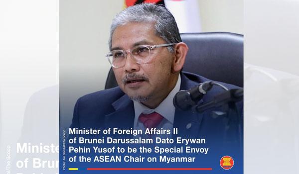 မြန်မာ့အရေးကိစ္စဆောင်ရွက်ဖို့ မြန်မာအထူးသံတမန်အဖြစ် ဘရူနိုင်းနိုင်ငံခြားရေးဝန်ကြီးကို အာဆီယံက ရွေးချယ်