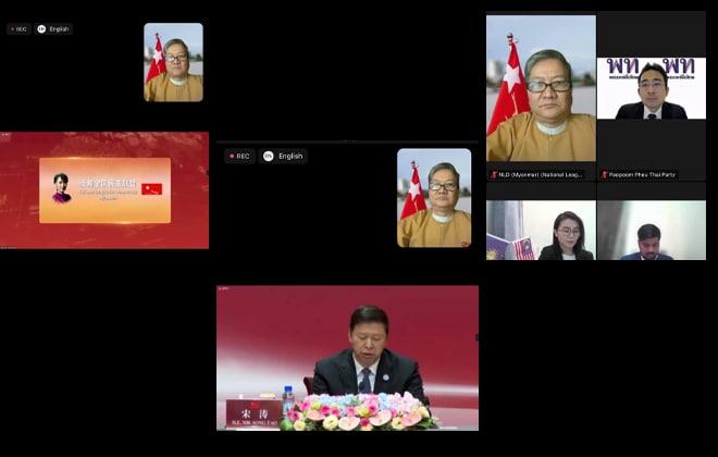 ကွန်မြူနစ်ပါတီ၏ ဖိတ်ကြားမှုဖြင့် နိုင်ငံရေးပါတီများ အစည်းအဝေးသို့ NLD ပါတီ တက်ရောက်