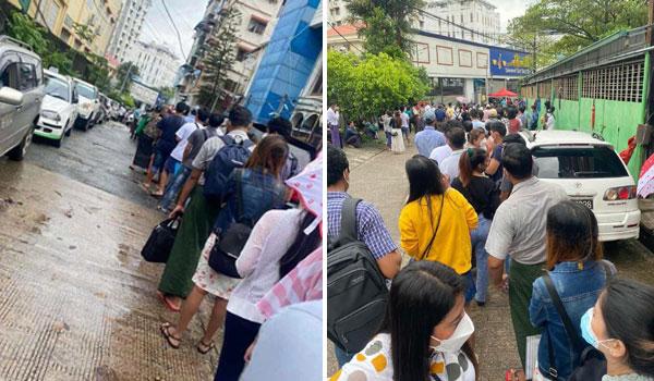 ၂လကျော်ပိတ်ထားတဲ့ passport ရုံး ယနေ့ပြန်ဖွင့်၊တန်းစီသူများပြား