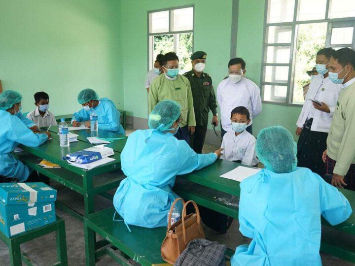 နေပြည်တော်ရှိ အသက် ၁၂ နှစ်အထက် ကျောင်းသား၊ကျောင်းသူများကို ကိုဗစ်-၁၉ ကာကွယ်ဆေးများ စတင်ထိုးနှံ
