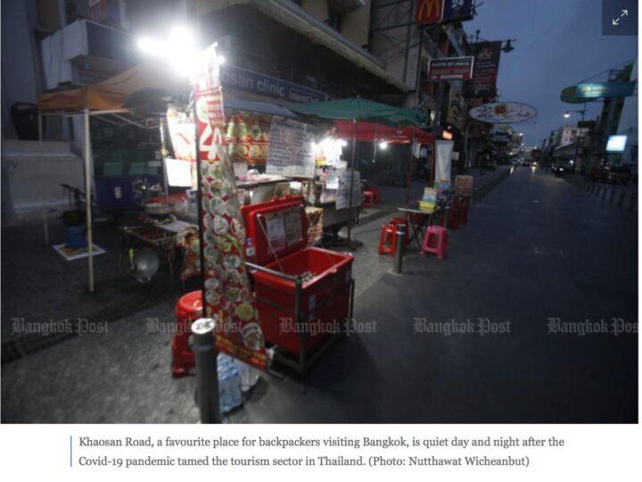 ထိုင်းတွင် နိုဝင်ဘာ ၁ ရက်မှစ၍ နိုင်ငံခြားခရီးသွားများလက်ခံမည်