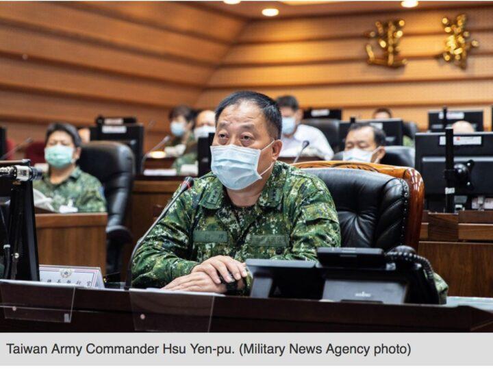ထိုင်ဝမ်တပ်မတော်မှထိပ်တန်းအရာရှိအချို့ အမေရိကန်သို့ရောက်ရှိပြီး အစည်းဝေးများပြုလုပ်နေ